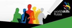 Открываются самарские площадки проведения чемпионатов «Молодые профессионалы»