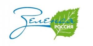 Полицейские Самарской области приняли участие в акции «Зеленая Россия»