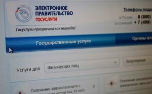 Страховщики обнаружили новую схему мошенничества с электронными полисами ОСАГО