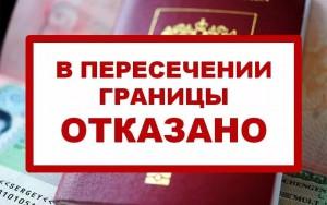 Житель Самары оплатил долги за «коммуналку», чтобы отправиться в отпуск