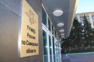 В Жигулевске полицейские раскрыли кражу, совершенную на одном из предприятий города