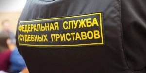 В Самарской области взыскали с организации 246 тысяч рублей в пользу гражданина на восстановительный ремонт квартиры