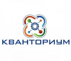 В Тольятти откроются детский технопарк «Кванториум 63»