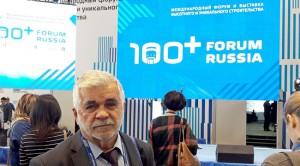 Ученые СамГТУ приняли участие в международном форуме высотного и уникального строительства 100+ Forum Russia 2017