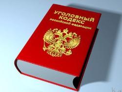В Тольятти «случайный свидетель» похитил из открытого автомобиля «Лексус» сумку с документами и ключами от машины