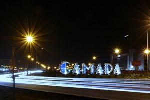 Указатель «Самара» на Южном шоссе оборудовали подсветкой