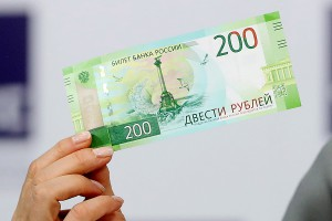 Банкноты номиналом 200 и 2000 рублей поступили в обращение — глава ЦБ Эльвира Набиуллина
