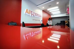 Mail.Ru Group запустила конкурента AliExpress