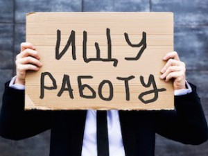 В Тольятти уровень регистрируемой безработицы составил 1,29%