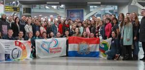 Делегация Самарской области стартовала в Сочи на Всемирный фестиваль молодежи и студентов