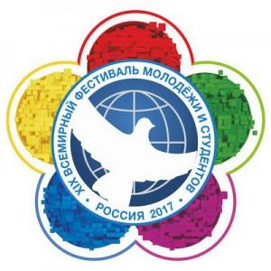 В Москве проходит 19-й Всемирный фестиваль молодёжи и студентов