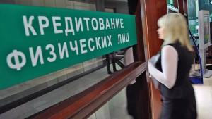 В Госдуму внесли законопроект об очередности погашения задолженности по потребительскому кредиту