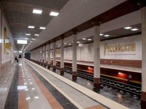 Станцию Российская во время ремонта закрывать не будут