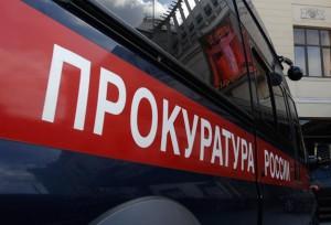 В Самаре возбуждено уголовное дело по факту организации и проведения азартных игр