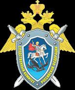 В Нефтегорском районе Самарской области за взятку задержан глава муниципального района