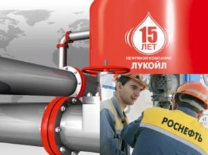 «Роснефть» и ЛУКОЙЛ поспорили о цене нефти с месторождений имени Требса и Титова