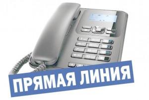 В работе прямой телефонной линии по вопросам отопления примет участие врио губернатора Самарской области Дмитрий Азаров