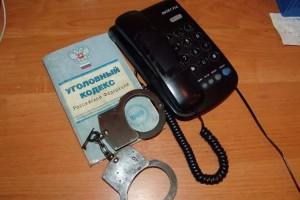 Депутаты Госдумы хотят ужесточить наказание для лжетеррористов