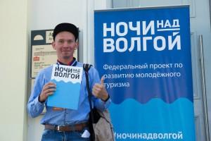 В Самарской области пройдет Всероссийский студенческий форум по промышленному туризму «Ночи над Волгой»