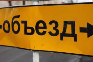 В Самаре временно ограничат движение на пересечении Московского шоссе, улиц Луначарского и Гагарина