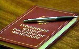 В Тольятти «по горячим следам» раскрыли кражу автомобильного аккумулятора