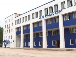 Губернатор Ямало-Ненецкого автономного округа Дмитрий Кобылкин прибыл в Самару с рабочим визитом