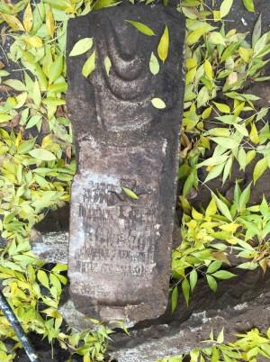 При ремонте дома в Самаре обнаружены дореволюционные надгробия с георгиевским крестом