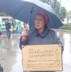 Кировский районный суд оштрафовал пенсионерку Людмилу Сидорову на 10 тысяч за участие в акции в поддержку Навального