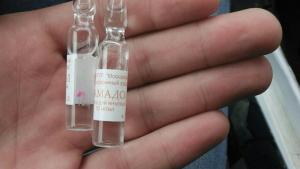 В Октябрьске мужчина пытался сбыть  сильнодействующий опиоидный анальгетик