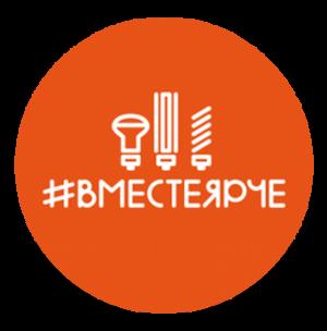 Энергетики филиала «Самарские РС» провели 20 тематических уроков для школьников