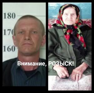 Сызранские полицейские разыскивают двух местных жителей пропавших без вести