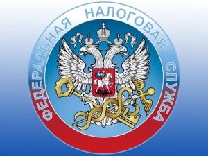 УФНС России по Самарской области информирует о завершении массового направления налоговых уведомлений на уплату налогов на имущество физических лиц