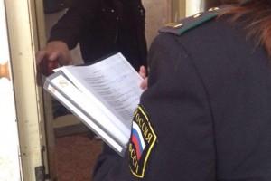 Житель Самарской области стал должником, купив заложенный автомобиль