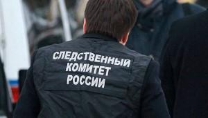 В Сызрани устанавливают, чье тело нашли в реке Кубра