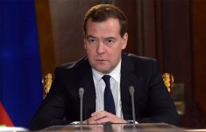 Медведев поручил проработать вопрос о создании «Администрации роста»
