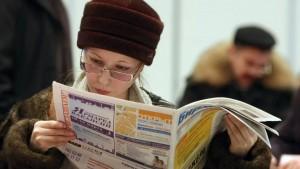 В России могут остаться без работы около трех миллионов человек