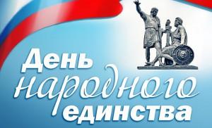 В День народного единства все желающие смогут совершить виртуальную экскурсию «Самара-Арена»