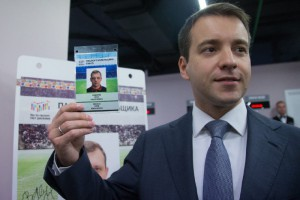 В России начата регистрация паспорта болельщика для зрителей ЧМ-2018