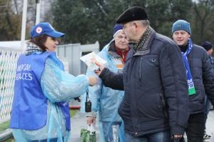 Футбольным болельщикам в Самаре рассказали о профилактике инсульта
