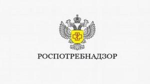 Самарских предпринимателей предупреждают о мошенниках, называющих себя сотрудниками Роспотребнадзора