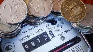 Жители Самары – потребители ПАО «Самараэнерго» сократили задолженность перед энергетиками на 4,5 млн рублей