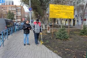 Сегодня на улице Полевой в Самаре осуществлялась приемка выполненных ремонтных работ