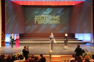 Самарский онкодиспансер занял первое место в конкурсе «Достояние Губернии»
