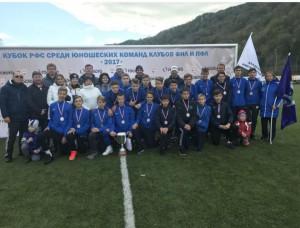 «Академия Коноплева» стала серебряным призером Кубка РФС по футболу