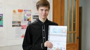 Студент СамГТУ выступил на международной конференции в Минске