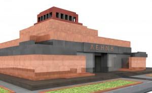 Ульяновский губернатор нашел место для захоронения Ленина