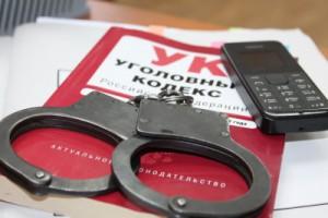 В Кошкинском районе мужчина украл телефон своего знакомого