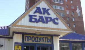 В Тольятти незаконно продавали алкоголь