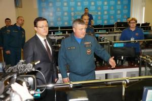 В День народного единства Дмитрий Азаров посетил главное управление МЧС по Самарской области