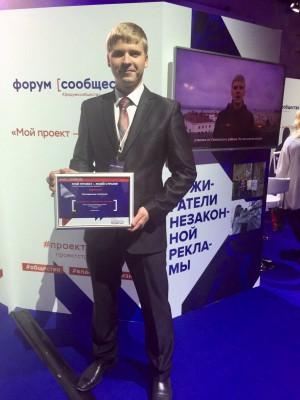 Самарская акция «Пожиратели незаконной рекламы» получила признание на федеральном уровне